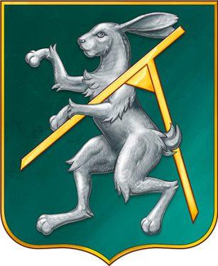 avvakumovo_new_coat_of_arms_big1